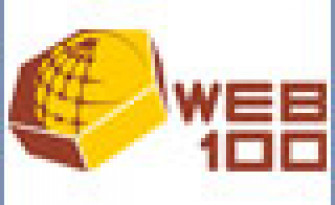 "NET Technology center ""WEB100"" has become a sponsor of Ukrainian Outsourcing Forum 2007"