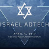 Mobilunity at Israel Adtech 2017