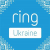 Purchased by Amazon for $1 Billion, Startup Ring Relies on Ukrainian Experts