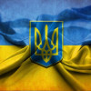 Guide to Ukraine: helpful information for foreign visitors
