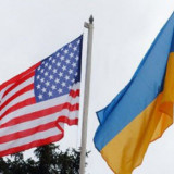 Working meeting on organization matters of American-Ukrainian forum