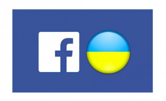 With 13 million users, Facebook is now Ukraine's leading social network