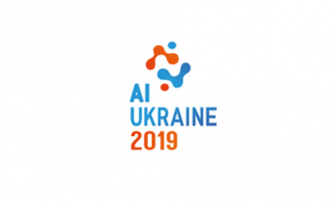 AltexSoft Announces AI Ukraine 2019, the VI International Artificial Intelligence and Data Science Conference